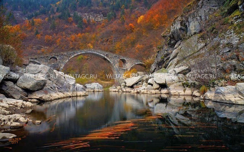 Дьявольский мост в Болгарии.